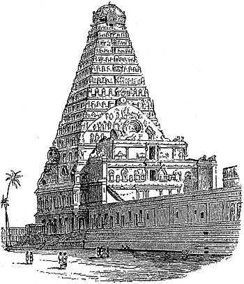 EB1911 Indian Architecture - Temple at Tanjore.jpg