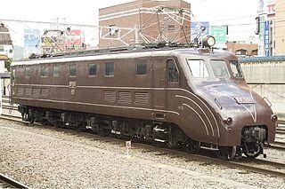 JNR Class EF55 Japanese locomotive class