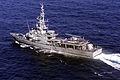 Ecuadorian navy ship ESMERALDAS.jpg