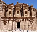Ed-Dejr (The Monastery) in Petra.jpg
