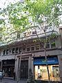 Edifici Morral (Sabadell)1348851460376.jpg