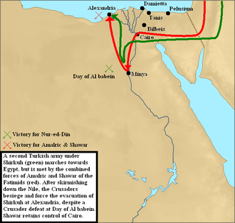Crusader invasions of Egypt - Image: Egypt 3rd invasion