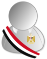 Egypt politic personality icon.png
