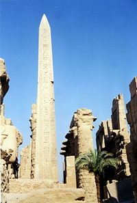 Egypte picture22.jpg