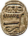 Egyptian - Stylized Scarab with Cartouche of Thutmosis IV (1397-1388 BC) - Walters 4211 - Bottom.jpg