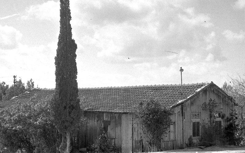 Ein Harod Museum old hut exterior circa 1940
