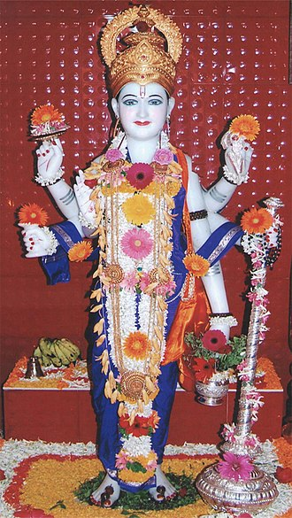 Dattatreya - Image: Ek Mukhi Datta,Narayanpur,Pun e