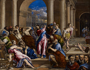 El Greco (Domenikos Theotokopoulos) - Christ Driving the Money Changers from the Temple - Google Art Project.jpg