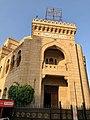 El Hussein Square Government Building, Old Cairo, al-Qāhirah, CG, EGY (47911478581).jpg