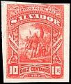 El Salvador 1892 10c Seebeck essay vermillion.jpg