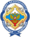Emblem Security Council of Russia.png