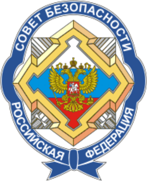 Security Council of Russia - Image: Emblem Security Council of Russia