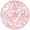 Emblem of Thailand (1893).png