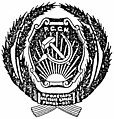 Emblem of the Moldavian SSR (1940-1941).jpg