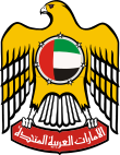 Emblem of the United Arab Emirates.svg
