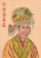 EmpressCao.png