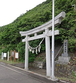 Entrance to Otasan shrine.JPG
