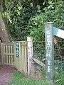 Entrance to Smeaton Lake - geograph.org.uk - 920603.jpg