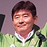 Eom Yoon-sang Preliminary candidate for mayor of Jeonju (cropped).jpg