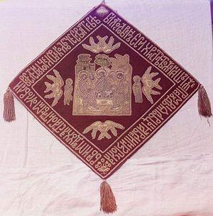 Epigonation - Embroidered palitza (photograph c. 1911 by Sergei Mikhailovich Prokudin-Gorskii).