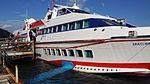 Eraclide (Ship) 2014 at Lipari.JPG