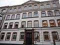 Erich-Kästner-Schule Geleitstr. 18, 63065 Offenbach am Main, Germany -49 69-80652147 http-eks-offenbach.de - panoramio (2).jpg