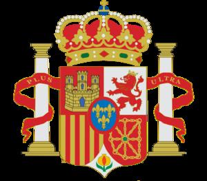 Español: Escudo de España (variante con las Co...