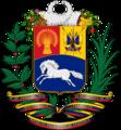 Escudo de Armas de Venezuela 2006.png