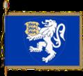 Estonian Police and Border Guard flag.png