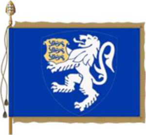 Police and Border Guard Board - Flag of the unified agency of Police and Border Guard Board.