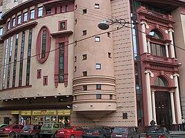 Театр эт сетера москва официальный сайт афиша на билет в музей ван гога в амстердаме цена