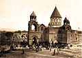 Etchmiadzin Cathedral early 20th century.jpg