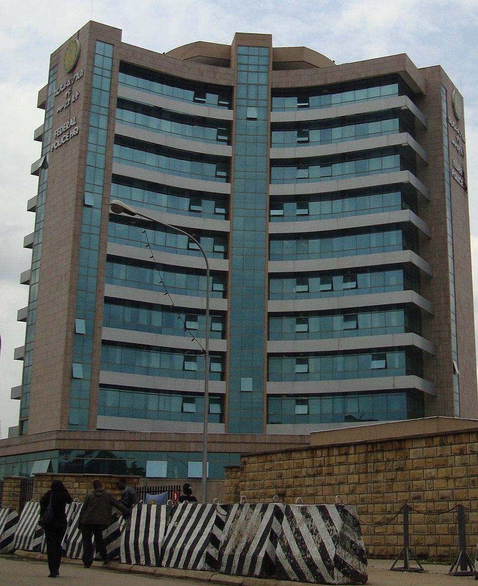 Ethiopian Federal Police HQ Addis Abeba