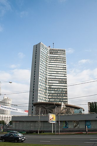 Comecon - Former Comecon headquarters in Moscow.