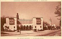 Pavillon de la tunisie à l exposition coloniale de 1931
