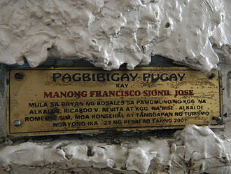 F. Sionil José - The Inscription in the Monument (February 23, 2007).
