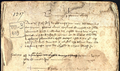 FR.AD38 - 8B609 - Comptes de Grésivaudan, Briançonnais, Embrunais - du 28-06-1317 au 21-06-1318.png