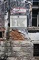 Fabrika tekstila Stamenković u Leskovcu 02.jpg