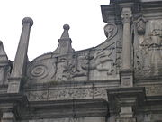 Facade of the Cathedral of Saint Paul IMG 5428.JPG