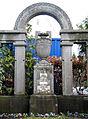 Familie Harry Trüller Grabmal mit Mathilde geb. Brandes, Renate, Oskar und Imgard, geborene Reher, auf dem Stadtfriedhof in Celle.jpg
