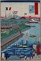 Ferryboat Landing (Famous Views of Yokohama).jpg
