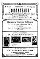 Filatelia1917.jpg