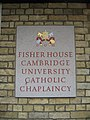 Fisher House - Cambridge - geograph.org.uk - 1259175.jpg