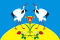 Flag of Chakyrsky (Yakutia).png