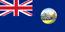 Flag of Hong Kong (1955-1959).png