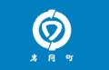 Flag of Iwama Ibaraki.png