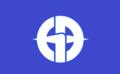 Flag of Nukata Aichi.png