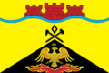 Flag of Shakhty (Rostov oblast).png