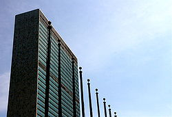Flagpoles and UN Secretariat.jpg