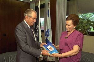 Miriam Ben-Porat - Ben-Porat presenting report to Israeli President Chaim Herzog
